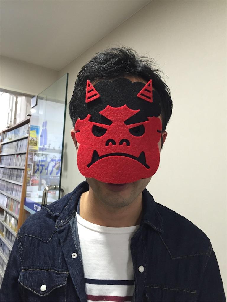 f:id:masaki-k-harada:20170204182332j:image