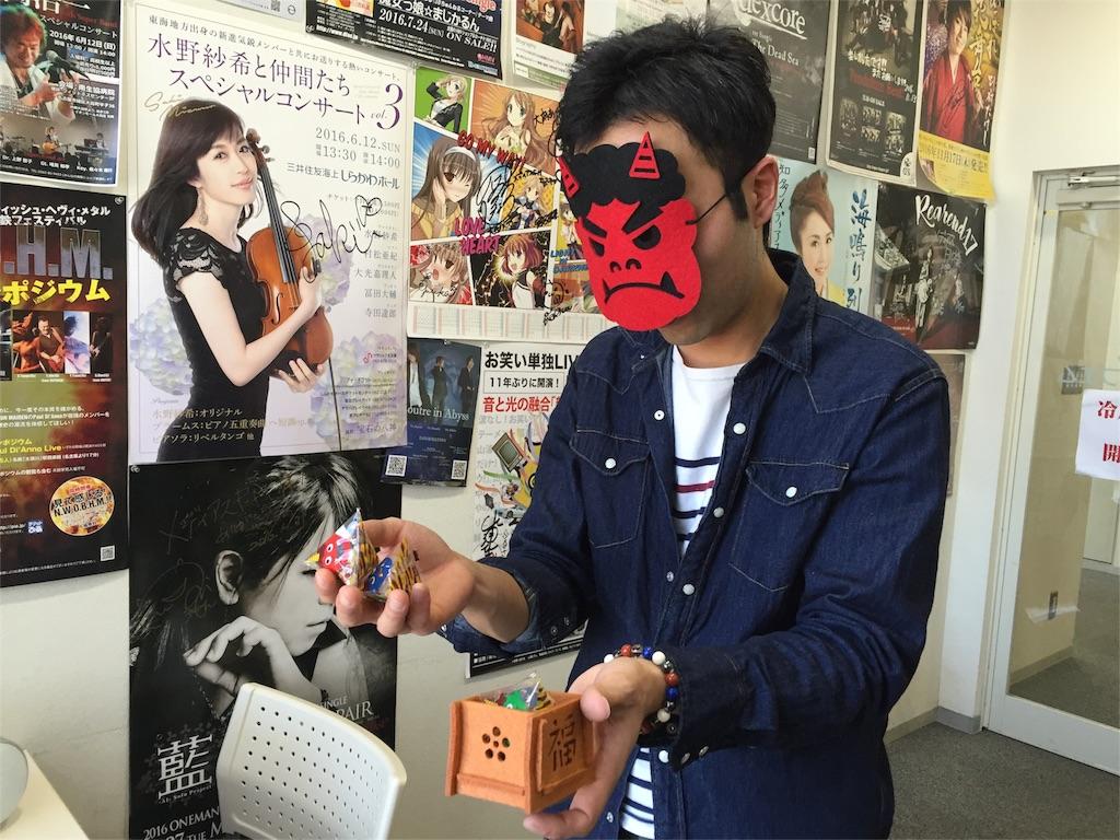 f:id:masaki-k-harada:20170204182343j:image
