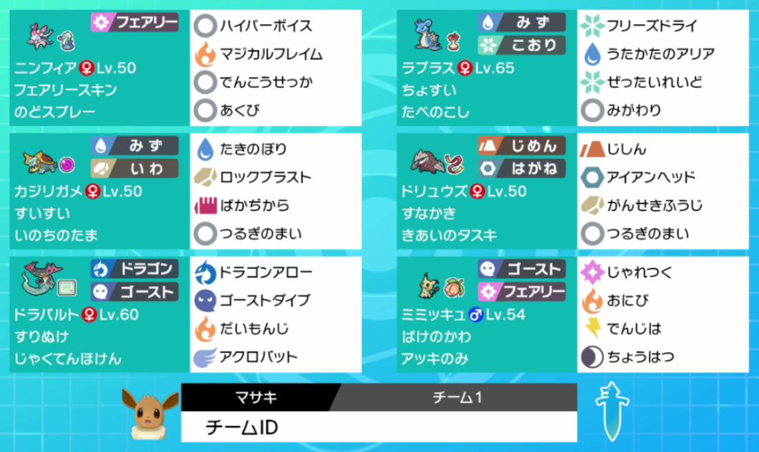 f:id:masaki-moto7:20200301143043p:plain