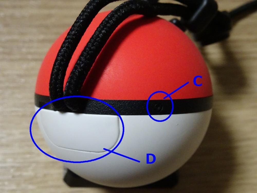 ボール リセット モンスター プラス