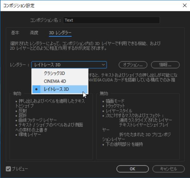 f:id:masaki-tani526:20161209151117p:plain:w350