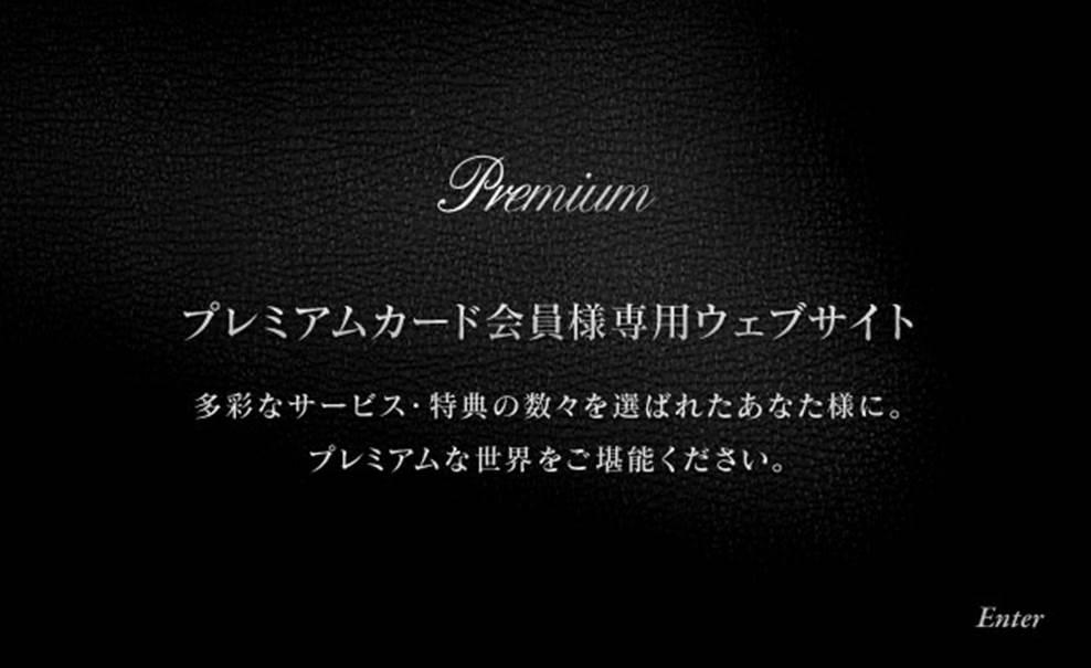 f:id:masaki001:20170514124942j:plain