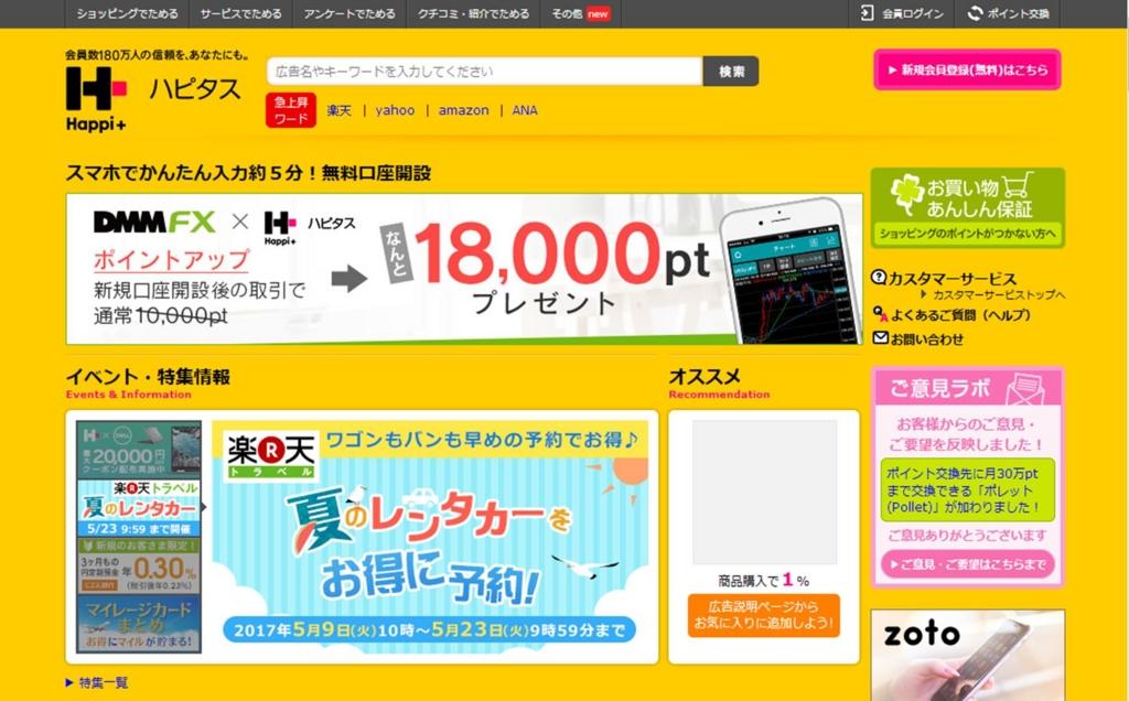f:id:masaki001:20170521090820j:plain