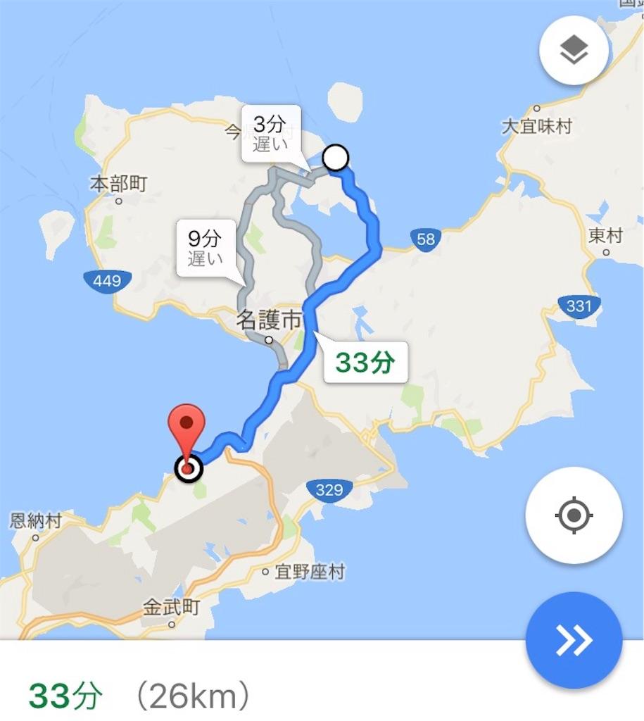 f:id:masaki001:20170528090054j:image