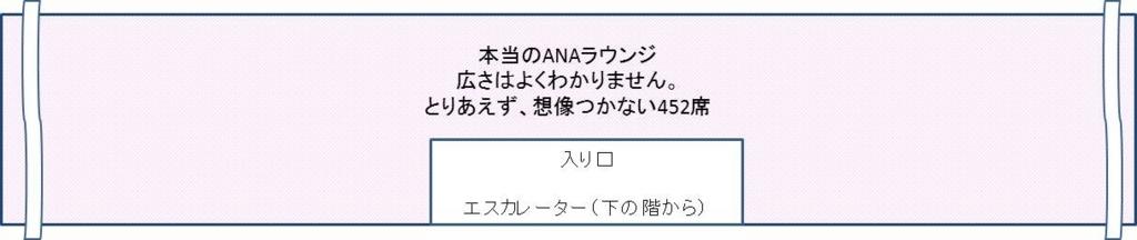 f:id:masaki001:20170610234932j:plain