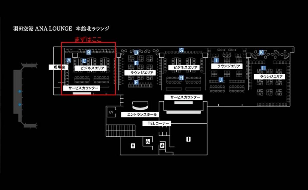 f:id:masaki001:20170611144031j:plain