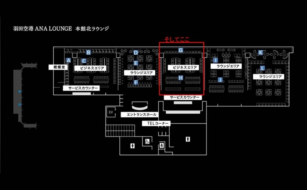 f:id:masaki001:20170611145100j:plain