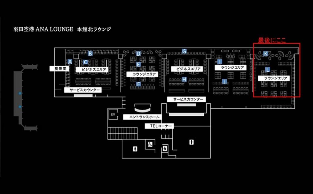 f:id:masaki001:20170611150043j:plain