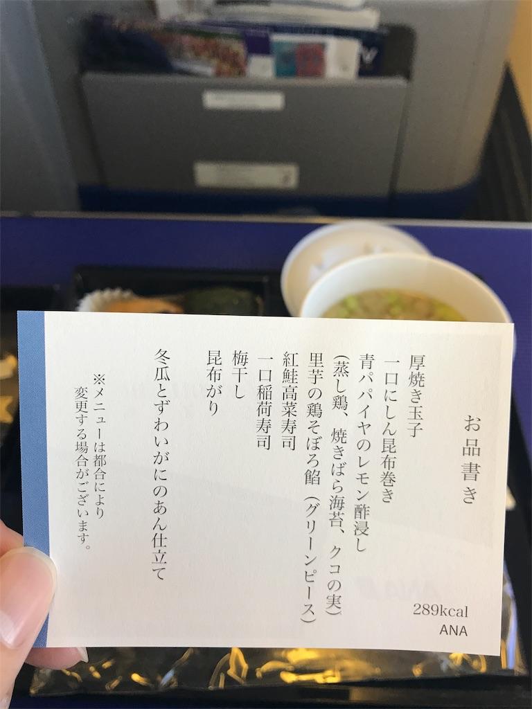 f:id:masaki001:20170611165901j:image