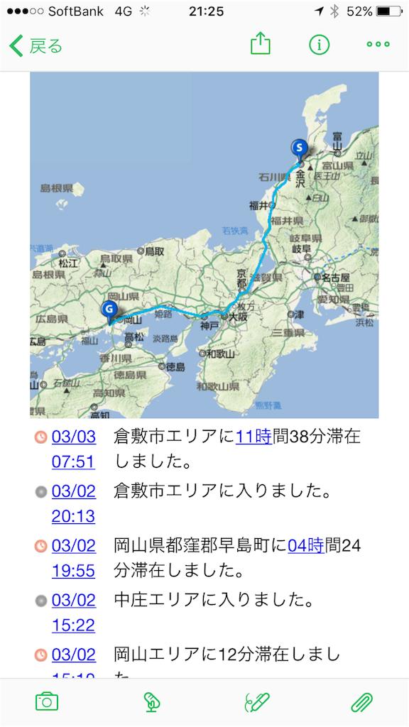 f:id:masaki001:20170619214126p:image