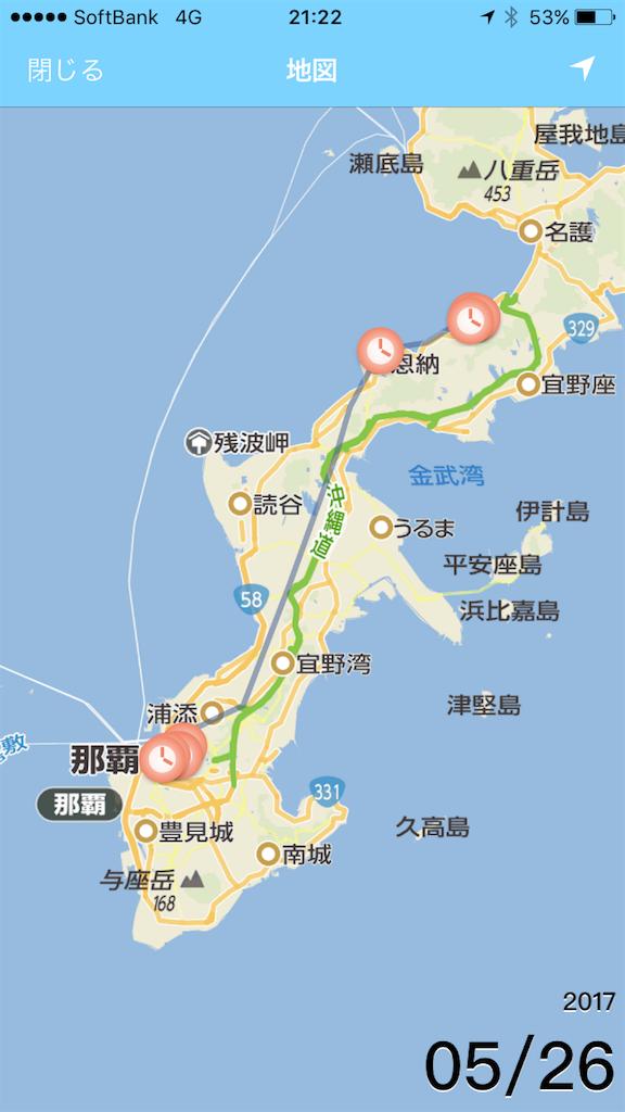 f:id:masaki001:20170619215336p:image