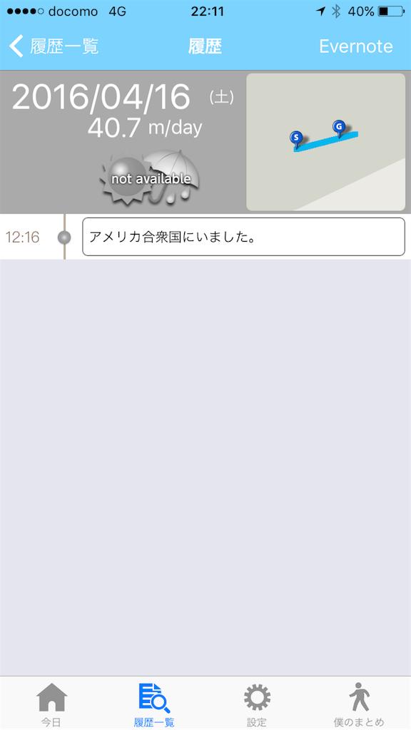 f:id:masaki001:20170619221215p:image