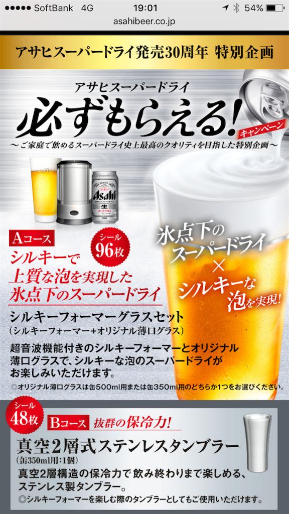 f:id:masaki001:20170620190221p:image