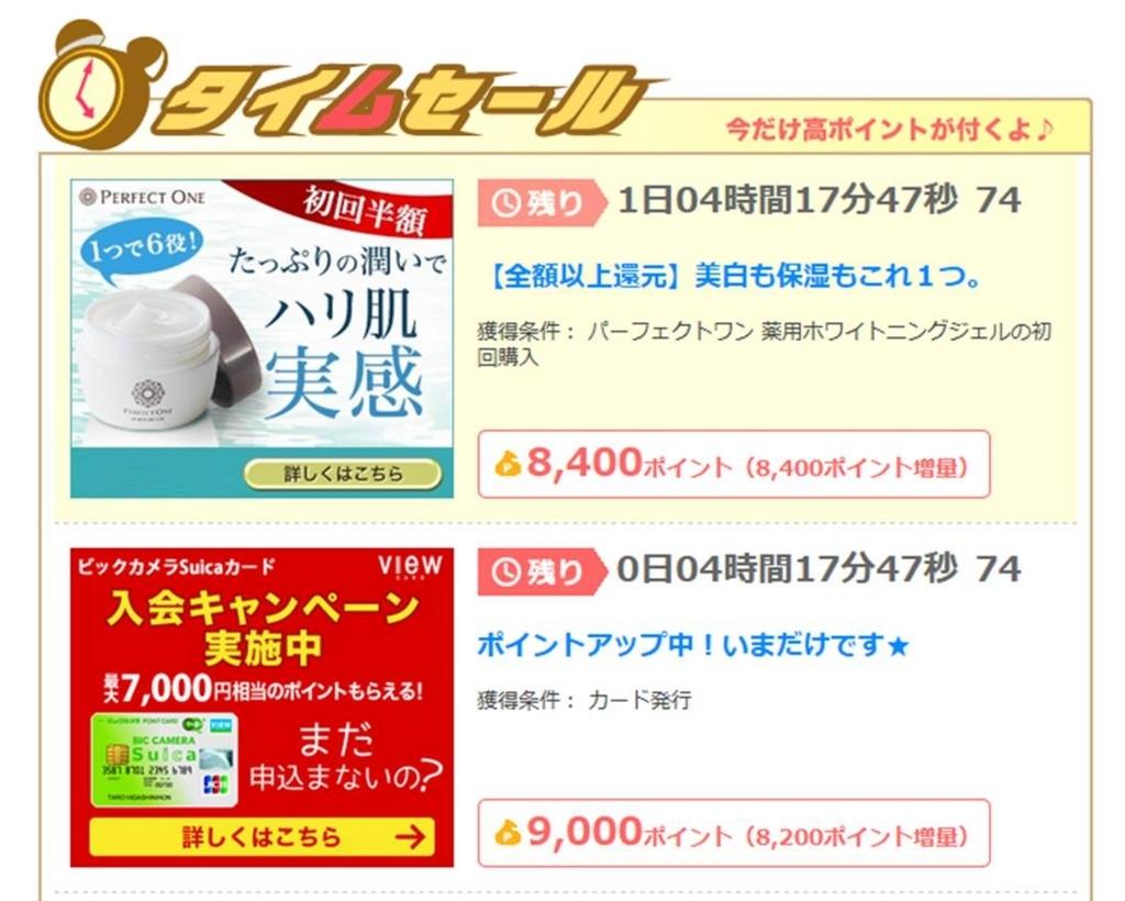 f:id:masaki001:20170621194405j:plain