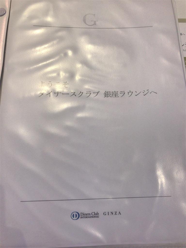 f:id:masaki001:20170622215650j:image