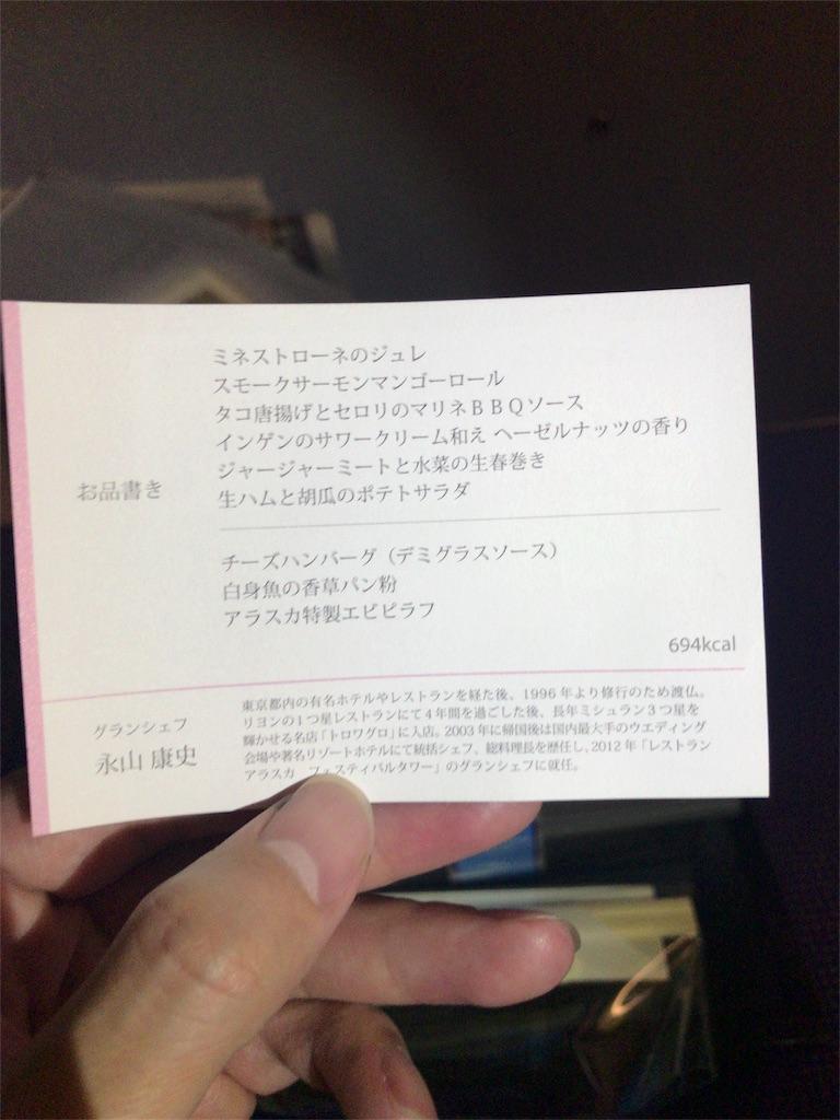f:id:masaki001:20170625155056j:image