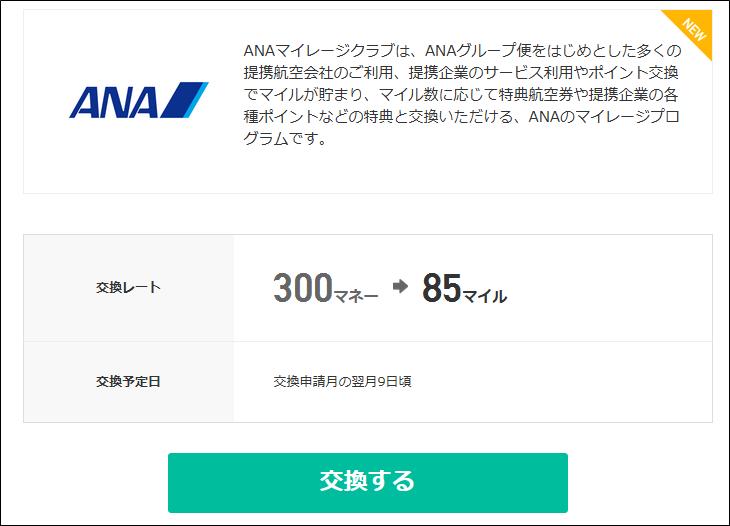 f:id:masaki001:20170626192202p:plain