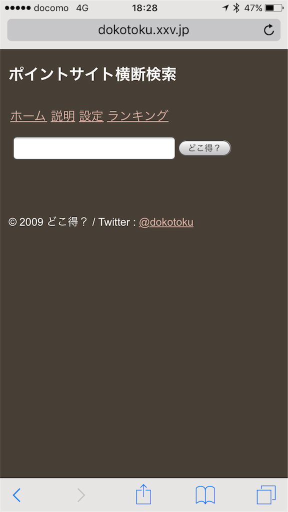 f:id:masaki001:20170628184724p:image