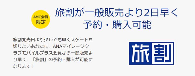 f:id:masaki001:20170629204917p:plain