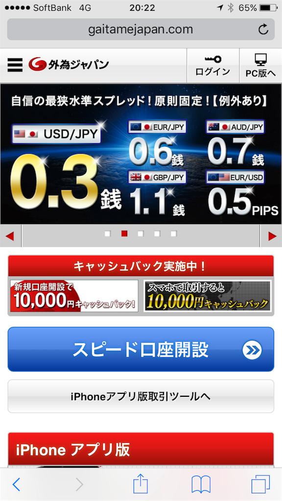 f:id:masaki001:20170704202247p:image