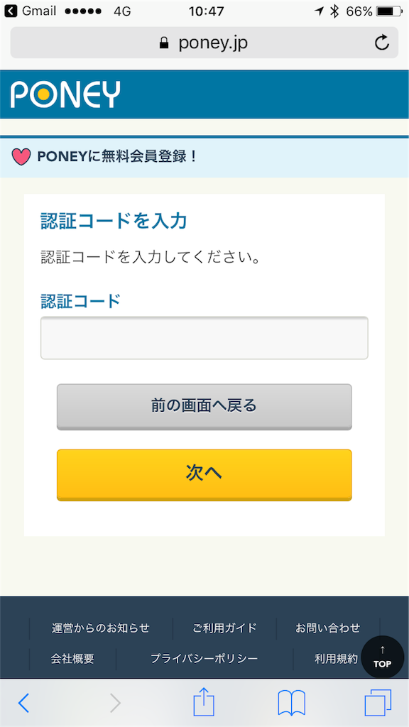 f:id:masaki001:20170717121905p:image