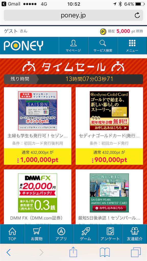 f:id:masaki001:20170717121919p:image