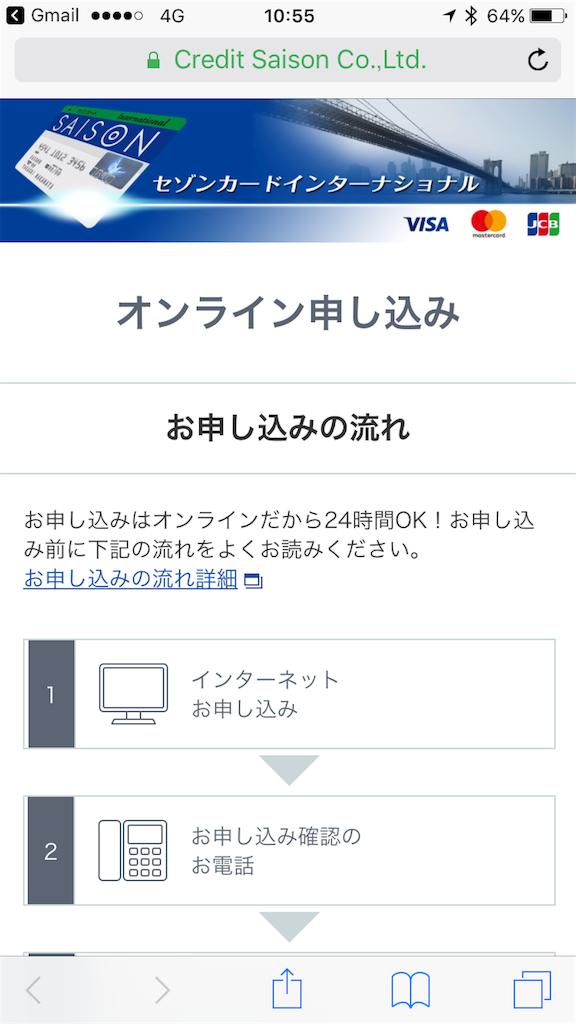 f:id:masaki001:20170717121922p:image