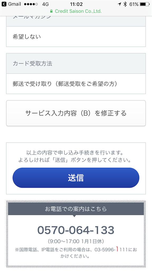 f:id:masaki001:20170717121926p:image