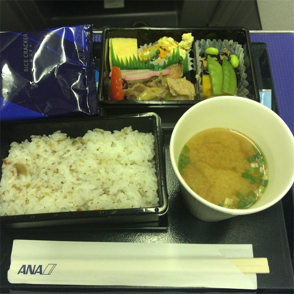 f:id:masaki001:20170724232630j:image