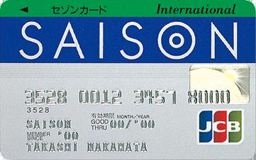 f:id:masaki001:20170730132451p:plain