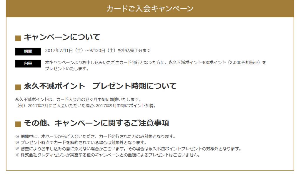 f:id:masaki001:20170730132559p:plain