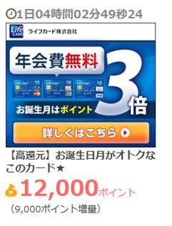 f:id:masaki001:20170801201009p:plain