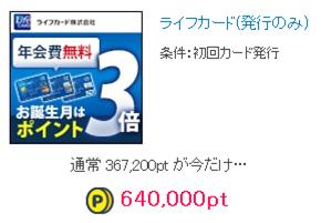 f:id:masaki001:20170801201146p:plain