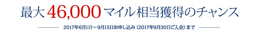 f:id:masaki001:20170803211741p:plain