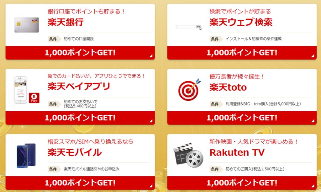 f:id:masaki001:20170804224022p:plain