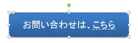 f:id:masaki001:20170806132559p:plain