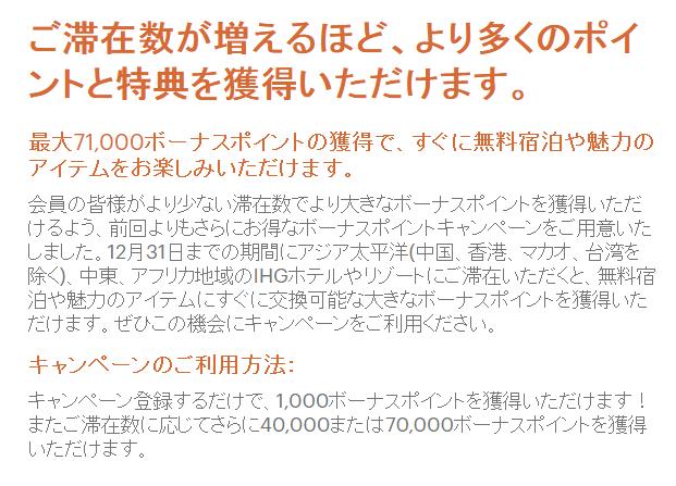 f:id:masaki001:20170806144907p:plain