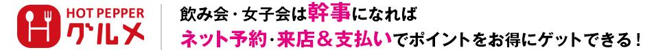 f:id:masaki001:20170808223803p:plain