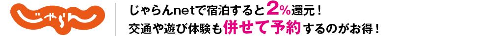 f:id:masaki001:20170808223856p:plain