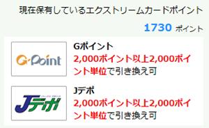 f:id:masaki001:20170812102659p:plain