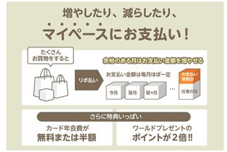 f:id:masaki001:20170812203003p:plain
