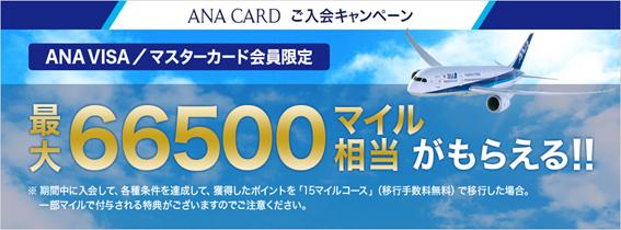 f:id:masaki001:20170812210048p:plain
