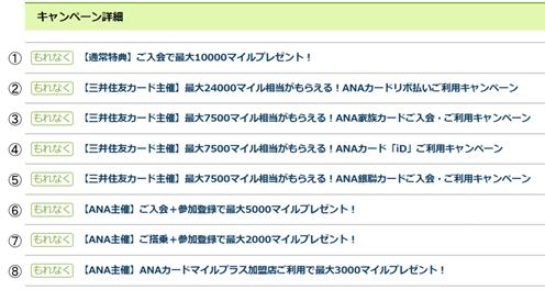 f:id:masaki001:20170812210102p:plain