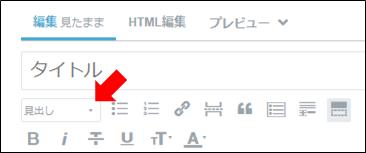 f:id:masaki001:20170813233600p:plain