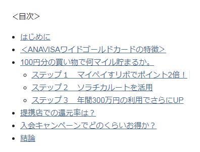 f:id:masaki001:20170813235613p:plain