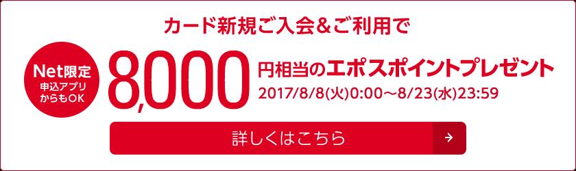 f:id:masaki001:20170814222514p:plain