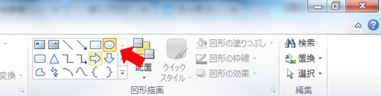 f:id:masaki001:20170816234512p:plain