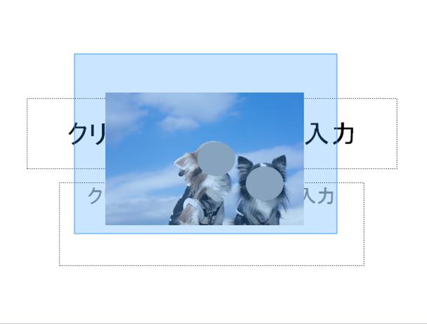 f:id:masaki001:20170816235059p:plain
