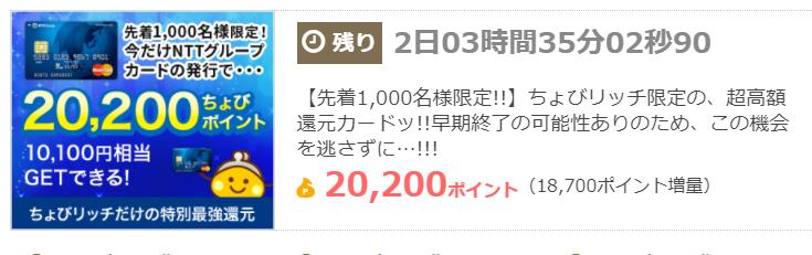 f:id:masaki001:20170817202539p:plain