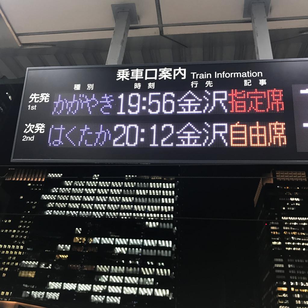f:id:masaki001:20170823184706p:plain